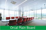 "Плита ""Orcal Plain"" Board (1200 х 600 х15 мм) , м2"